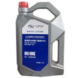 别克(Buick)4S店直供通用全车系原厂防冻液发动机冷却液 -36℃ 4L 凯越/GL8/君越/昂科拉/英朗/昂科威 *3件 310.5元(合103.5元/件)