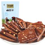 善味阁 香卤味甜辣豆豆干豆干150g *15件 107元(合 7.13元/件)