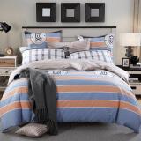 多喜爱(Dohia)床品套件 全棉斜纹双人四件套 床单款 摩卡庄园 1.5米床 203*229cm 199元