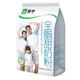 蒙牛(MENGNIU)成人全脂甜奶粉400g 19.9元(满99减10)