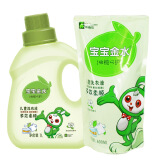 宝宝金水 婴幼儿洗衣液1600ml *10件 169元(合16.9元/件)