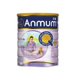 新西兰进口 ANMUM 港版孕妇奶粉 800g/罐 *5件 661.64元(合132.33元/件)