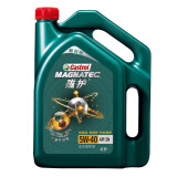 25日0点:Castrol 嘉实多 磁护 全合成机油 5W-40 SN 4L