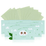 悠珂思(ukiss)玉露绿茶香氛吸油面纸 100枚入 4.95元