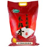 十月稻田 长粒香大米 10Kg69.9元 69.90