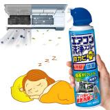 ARS安速 空调清洗剂 420ML *5件+凑单品 99.5元(合19.9元/件)
