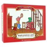 青蛙弗洛格的成长故事(套装共7册 附精美文具盒) 券后 68.6元