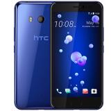 14日10点:HTC U11 智能手机 远望蓝 6GB+128GB 2399元包邮