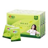 凑单品:心相印手帕纸 茶语丝享系列4层纸巾*24包(超迷你) 5.4元(需用券)