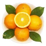 晚熟脐橙 丑皮鲜橙 约20-26个 4kg 49.9元,可优惠至24.95元/件