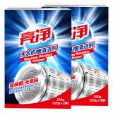 亮净 洗衣机槽清洗剂 125g×4 *2件 22.8元(合11.4元/件)