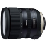 TAMRON 腾龙 SP 24-70mm F/2.8 Di VC USD G2 标准变焦镜头 尼康卡口 6980元