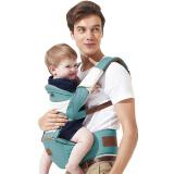 bébéar 抱抱熊 C11 多功能婴儿背带 *2件 150元包邮(需用券,合75元/件)