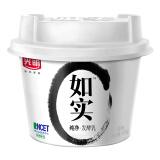 限地区:Bright 光明 如实 发酵乳 原味无添加酸奶 135g*3杯 20.7元,可优惠至10.35元/件