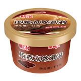 限地区:meiji 明治 巧克力冰淇淋 111g