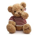 BOWENBEAR 柏文熊 毛绒玩具泰迪熊玩偶 卡其 60cm *3件 207.9元(合69.3元/件) 69.30