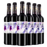 张裕先锋蜜合花谷干红葡萄酒750ml*6瓶 整箱 秒杀价237.9元