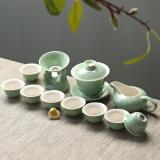 苏氏陶瓷(SUSHI CERAMICS)青瓷茶杯旅行茶具套装14头陶瓷功夫茶具礼盒 *3件 243.6元(合 81.2元/件)