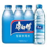 康师傅 包装饮用水 550ml*12瓶 *2件 15.84元(合7.92元/件)