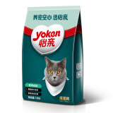 Yoken 怡亲 宠物成猫粮 7.5kg 194元包邮(合97元/件)