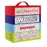 《DK儿童视觉百科全书系列》(套装共4册) 352.4元,可400-260