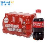 可口可乐汽水饮料300ml*12 18.5元