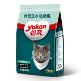 怡亲猫粮 成猫去毛球专用猫粮 2.5kg *3件 108元包邮(合36元/件) 36.00