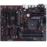 ASUS 华硕 PRIME X370-A 主板569元 569.00