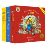 《童立方·Little Critter Storybook Collection小怪物双语故事精选集》(套装全3辑共27册) 198.5元,可400-260