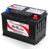 骆驼(CAMEL)汽车电瓶蓄电池57069(2S) 12V 大黄蜂(科迈罗)(CAMORO)以旧换新 上门安装 458元
