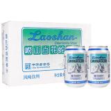 崂山 白花蛇草水风味饮料 330ml*24罐 *3件 238元包邮(双重优惠)