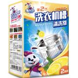 兔の力 兔之力 洗衣机槽清洗剂 柠檬香 125g 2盒 *2件 12.8元(合6.4元/件)