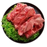 元盛 牛脊骨 谷饲牛肉 1kg/袋 39.9元,可优惠至19.95元/件