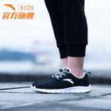ANTA 安踏 31714520 儿童运动鞋 *3件 207.9元(合69.3元/件)