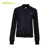 历史低价:adidas 阿迪达斯 neo CF9803 女子运动夹克 164元包邮(需用券)