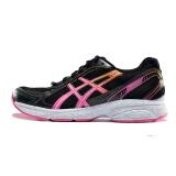 ASICS 亚瑟士 鞋缓冲网面女子跑步运动鞋 MAVERICKT25XQ9090 *2件368元(合184元/件) 368.00