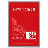 GLOWAY 光威 Fervent 猛将 SATA3 固态硬盘 120GB 118.9元包邮