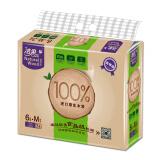 C&S 洁柔 粉Face 柔韧3层面巾纸 130抽M中号 6包 *2件 38.8元(合19.4元/件)