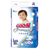大王(GOO.N) 天使系列 婴儿纸尿裤 L号 50片 *2件+凑单品 287.9元(合 143.95元/件)