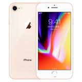 苹果 Apple iPhone 8 64G 全网通手机 Plus会员4499元 之前4599元