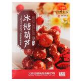 红螺 老北京特产 冰糖葫芦礼盒装400g中华老字号 *6件 115元(需用券,合19.17元/件)
