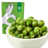 一品巷子 芝士玉米味豌豆108g/袋 *26件 82.8元(合3.18元/件)