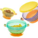 Aing爱音儿童宝宝餐具 婴儿强力吸盘碗带盖 辅食碗盒 双耳辅食碗 多彩吸盘碗三件套 *7件 115.22元(合16.46元/件)