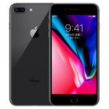 苹果 iPhone 8 Plus 256G 全网通手机 金色/深空灰色 5999元 平常6299元