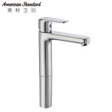 American Standard 美标卫浴 CF-0703 面盆龙头 *3件 1496.4元(合498.8元/件)