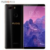 nubia 努比亚 Z17S 智能手机 黑金 6GB 64GB 1669元