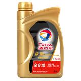 TOTAL 道达尔 极驰 全合成机油 0W40 A3/B4 1L *3件 99元(合33元/件)