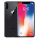 苹果 Apple iPhone X 64G 黑色 全网通手机 京东7199元 之前最低7399元