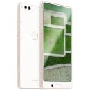 smartisan 锤子科技 坚果 3 智能手机 浅金色 4GB 32GB 京东899元包邮