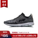 618好价:李宁 光梭男子一体织耐磨跑鞋 京东195元包邮(需用券)
